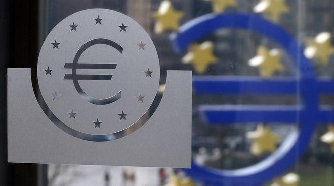 ECB`nin tahvil alımı 1.6 trilyon euroyu aştı