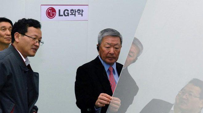 LG Grup`un Başkanı 73 yaşında öldü