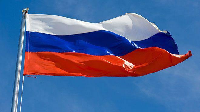 Rusya`nın uluslararası rezervi 400 milyar dolara ulaştı