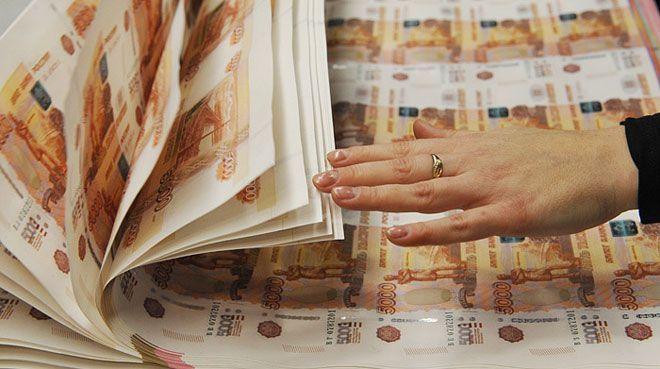 Rusya ekonomisi beklentinin altında büyüdü