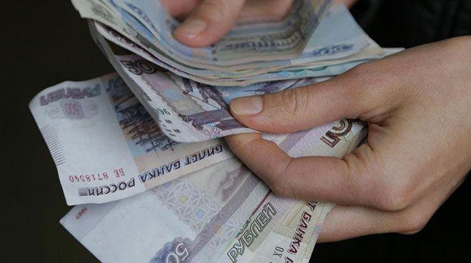 Rusya`nın bütçe fazlası 2,7 trilyon ruble