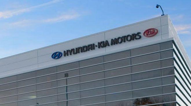 Hyundai ile Kia 150 bin aracı geri çağıracak
