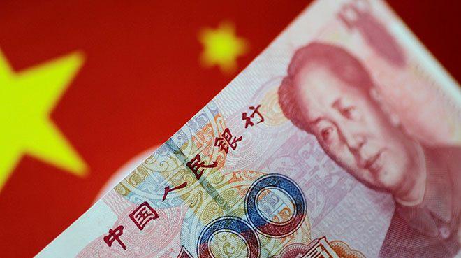 `Yuan ileride bir kripto para birimine dönüşecek`
