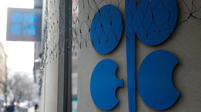 `OPEC anlaşması uzarsa petrol 55-65 dolarda sabitlenir`