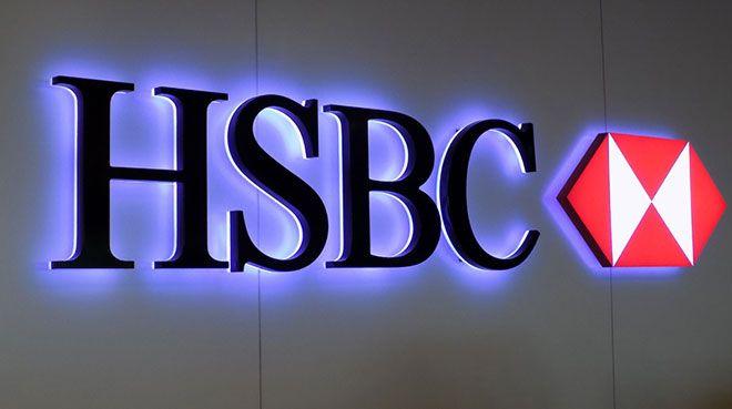 HSBC kâr etmek istiyor