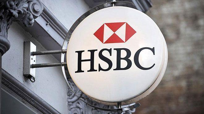 HSBC`nin batık kredi hacmi 13 milyar doları bulabilir
