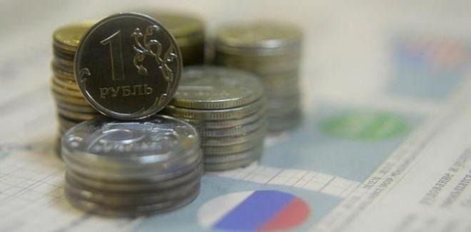 Rusya`nın parasal tabanı genişledi