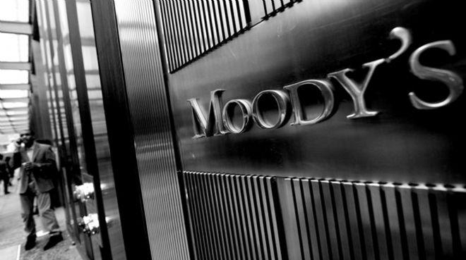Moody`s: Fed üyeleri 4 faiz artışına işaret edebilir