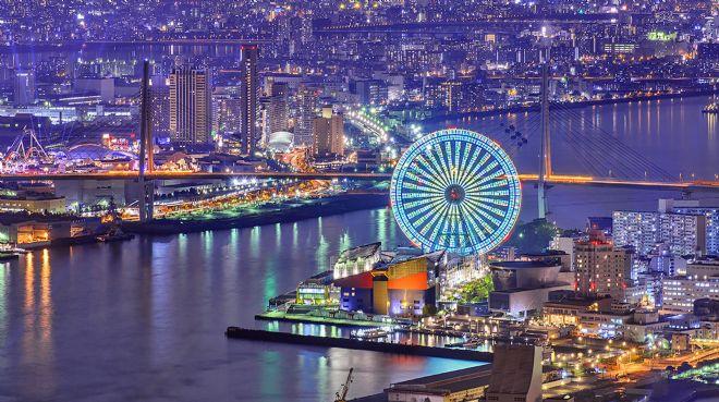 Japonya G20 için Osaka`yı seçti