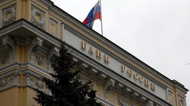 Rusya faiz oranını indirdi