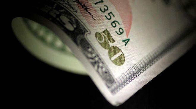 Rusya döviz rezervlerindeki dolar payını düşürdü