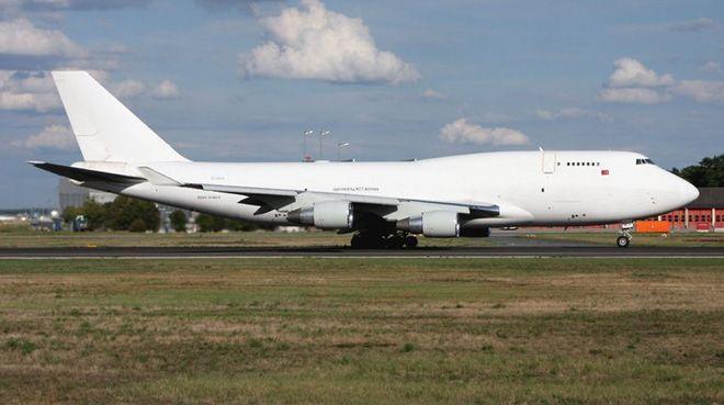 Milli Havacılık Planı ilk kez açıklandı
